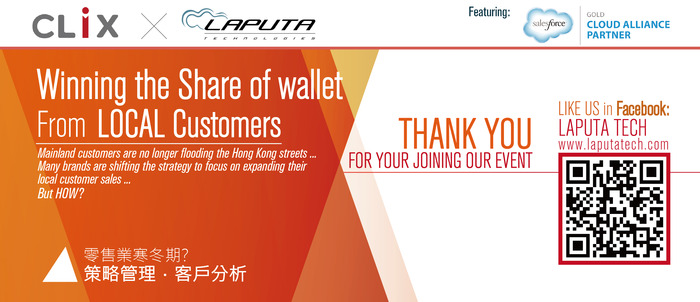 Winning the Share of wallet From LOCAL Customers